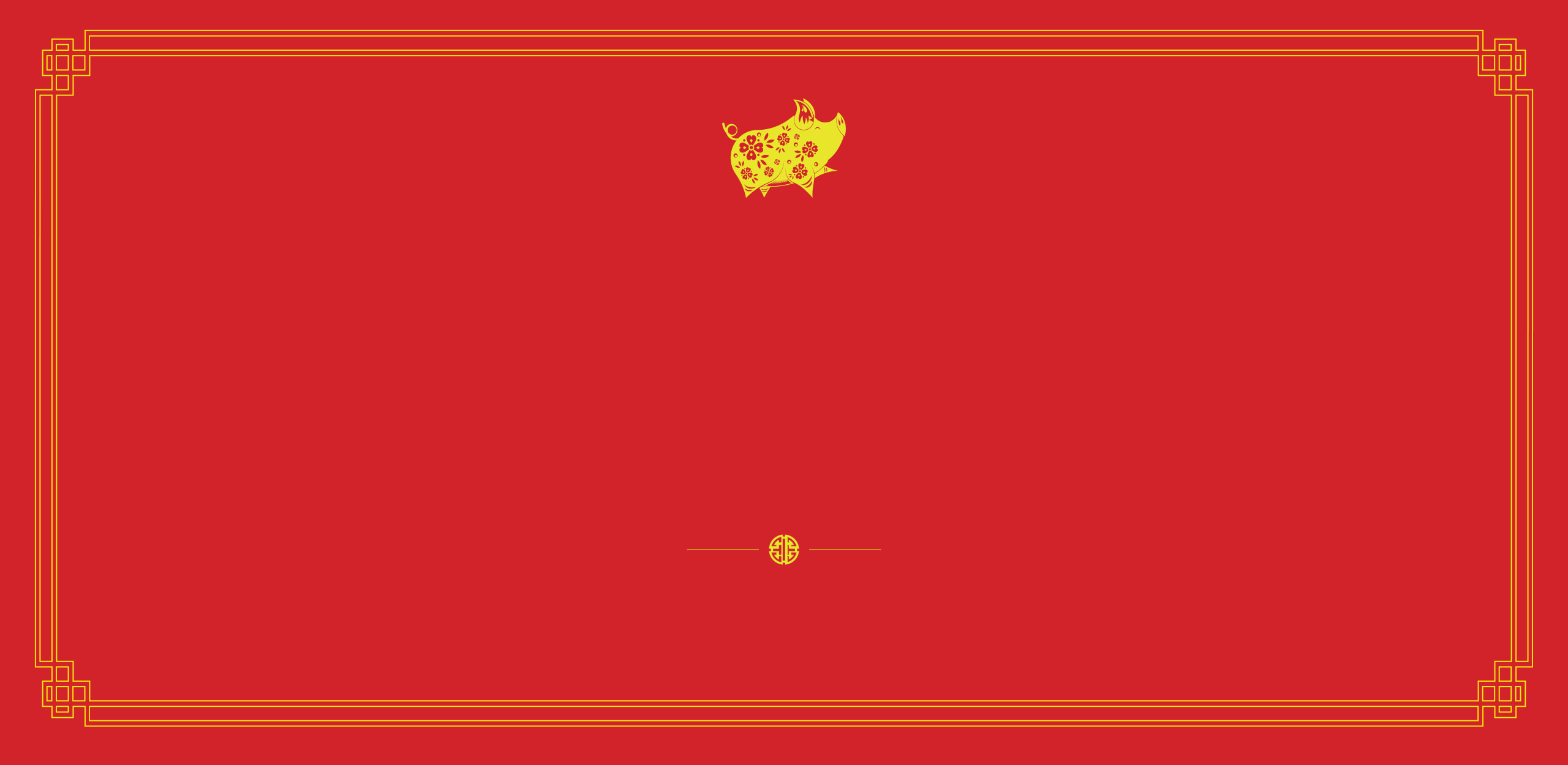 Chinese New Year BG